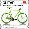 安くこんにちはTen 700c Fixed Gear Bicycle (ADS-7122S)