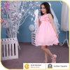 2015 самое последнее розовое Ruffled платье партии повелительницы Девушка, платье лета