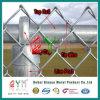 사슬 Link Fence (전문가 직접 제조자)