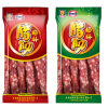 Sac desséché sous vide de nourriture de la saucisse Bag/Bacon Packging/