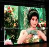옥외 풀 컬러 P4.44 LED 영상 벽