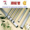 SU 201の304.316ステンレス鋼の溶接の管