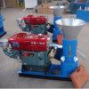 기계를 만드는 물고기 음식 펠릿