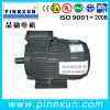 General Motor 87kw Three Phase Induction Motor