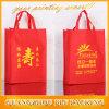 Il vino a buon mercato non tessuto personalizzato trasporta i sacchi (BLF-PB047)