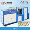 Gute Qualität der Papierkaffeetasse-Maschine Zb-12