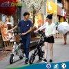 Due bici Pocket elettrica della bicicletta elettrica delle rotelle 12inch