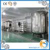 Изготовление Professonal завода водоочистки RO