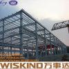 Fábrica/almacén/Worshop de la construcción de edificios de la estructura de acero de Wiskind