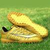أداء رجال [كبا] [مونديل] كرة قدم حذاء