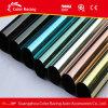 Película unidireccional del edificio de Pravicy Protetction del espejo del mejor precio de la alta calidad