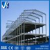 Beam en acier Frame pour Steel Construction