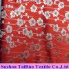 Сатинировка полиэфира Silk с вышито для занавеса и простыни