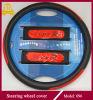 De goedkope Dekking van het Stuurwiel van pvc van de Reflector
