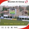 広告のための熱い販売P16のフルカラーのフットボールスタジアムLEDスクリーン