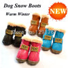 Produits MOQ d'animal familier : 100sets Dessus-Grade Jeans Dog Shoes Pet Shoes