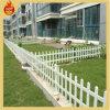 高品質の白い機密保護の庭プラスチックPVC塀