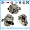 Объемный тип счетчик воды для питьевой питьевой воды