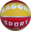 Fünf Größen-Gummibasketball (XLRB-00258)