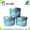 Alta concentración, producción azul de proceso de la fábrica de Pantone de tinta respetuosa del medio ambiente de la tinta de impresión (marca de fábrica del globo)