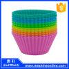 Круглые комплекты прессформ пирожня Bakeware выпечки силикона