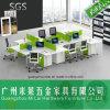 최신 판매 스테인리스 테이블 다리를 가진 현대 작풍 사무용 가구
