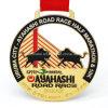 Medaglia mezza personalizzata di sport di maratona della città giapponese