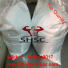 Heiße Materialien Verkaufs-Lebensmittel-Zusatzstoff-Ethyllaktat CAS-97-64-3 Phar