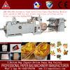 Máquina de alta velocidad automática de la bolsa de papel Lmd-400/600+Yt-4800 con la impresora de Flexo