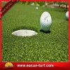 합성 인공적인 골프 퍼팅 그린 잔디 뗏장은 매트를 융단을 깐다