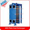 Ss304/Ss316L de Warmtewisselaar van de Alpha- Plaat van Laval Voor Water aan Olie/Waterkoeling
