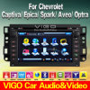シボレーCaptiva Epicaの火花Aveo Optraのための車DVD GPS