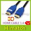 HDMI Cable 1.4 Gold HDMI Cable pour 1080P