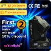 Yuelight Spot Wash Beam CER RoHS Osram 230W Sharpy Light Beam Moving Head