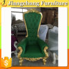 Classtic Bride와 Groom Royal Wedding Chair