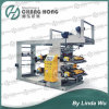 4개의 색깔 Flexo 폴리에틸렌 기계장치 (세륨)