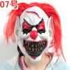 Red Hair를 가진 오슬오슬한 Clown Mask
