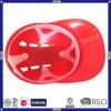 中国製SaleのためのCheap Price Plastic Baseball Helmet