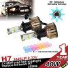 H7 LED Conversion Kit für Car Headlight