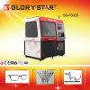 Ouro de Glorystar/prata/aço/cortador de cobre do laser da fibra 1.5kw para a jóia