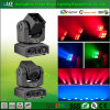 Hochleistungs- Mini Moving Head Beam Light Stage für Stage Industry