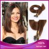 4#絹のまっすぐな欧亜のバージンの毛のNanoリングの毛の拡張