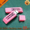 PVC Personalized Eraser USB pour School et Kids (YT-Eraser)