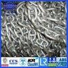 Stift-/Studless Anker-Ketten-Übereinstimmung mit ISO1704 GB549 GB/T20848