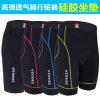 남자와 Women의 Silicone Cushion Cycling Shorts