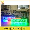 LED 이동 메시지 표시
