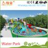 Água Playgames, casa da água, equipamento do jogo do Aqua para miúdos para a venda