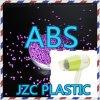 ABSカラーMasterbatchのプラスチック微粒