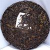 [يونّن] [بو'ر] شاي