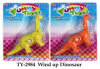 Lustiges Wind herauf Dinosaur Toy